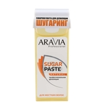 Aravia Professional Sugar Paste Natural