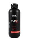 Бальзам для волос Kapous «Уход для окрашенных» Professional Color Care