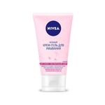 Nivea Visage Cleansing Soft Cream Gel